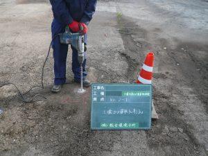 ガス削孔(ハンマードリル)