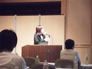 日環協・関東支部セミナー