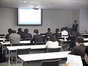 公益社団法人日本分析化学会第293回液体クロマトグラフィー研究懇談会の例会