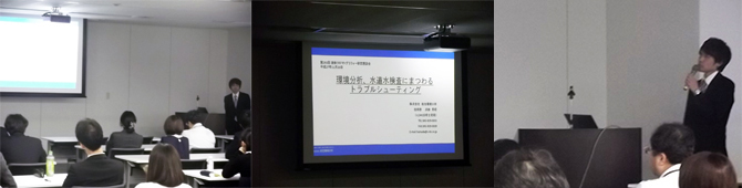 img_hamada02