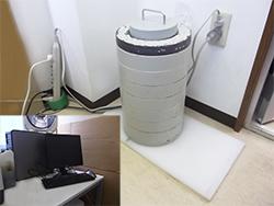 放射性物質測定装置